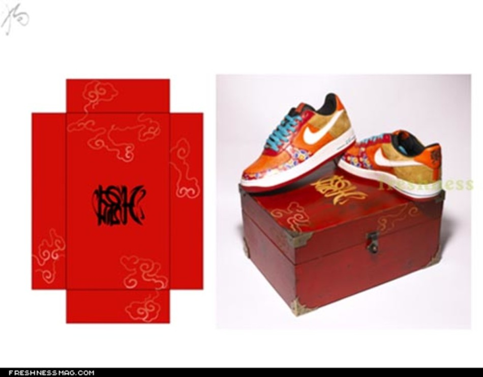 freshness-feature-year-of-the-dog-af1---6